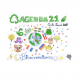 Nuevo logo para Agenda 21